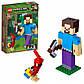 Lego Minecraft Стив с попугаем 21148, фото 3