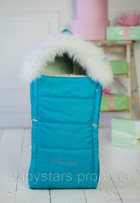 Зимний конверт для новорожденного с капюшоном и опушкой из меха