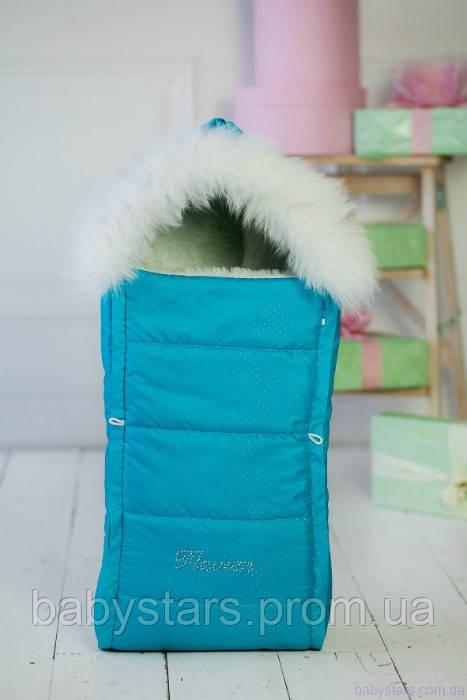 Зимний конверт для новорожденного с капюшоном и опушкой из меха, бирюзовый