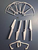 Набор 3 в 1 (пропеллеры, защита, ноги) для квадрокоптера Syma X5 / X5C