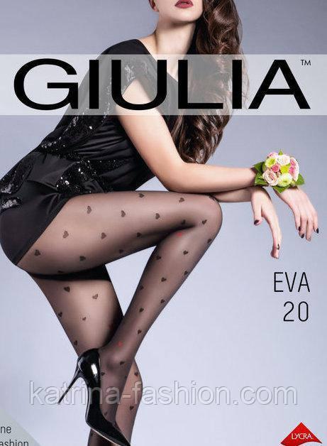 Женские колготки с узором сердечки Gulia