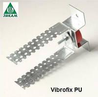 Потолочный подвес для гипсокартона Vibrofix PU