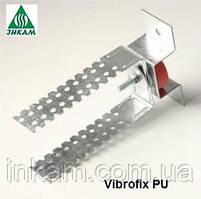 Потолочный подвес Vibrofix PU