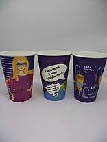 Одноразовый чайный стакан CASHER 340 мл, фото 3
