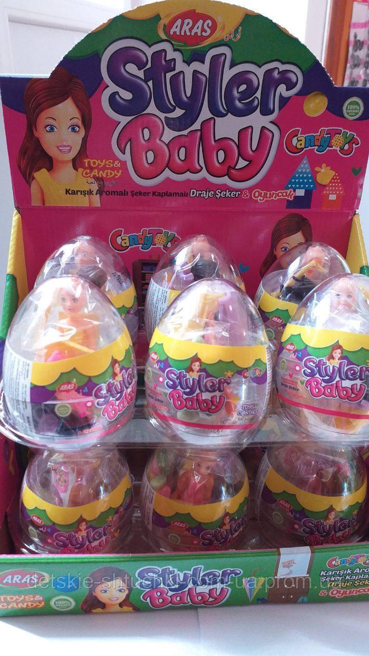 """Прозрачное яйцо """"Fashion girl"""" """"Модная девочка"""" с сахарным драже и игрушкой (Prestige) 12шт."""