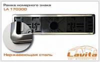 Рамка номерного знака, материал: пластик abs и нержавеющая сталь