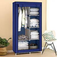Органайзер и кофр для хранения вещей, шкаф из ткани, синий