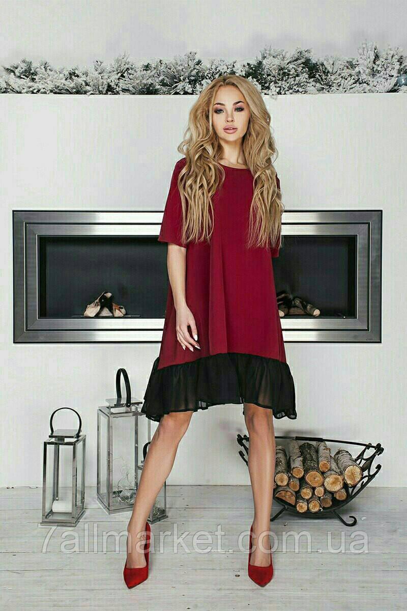 bde0f2a4cac Платье женское модное с фатином размер 42-46 (4цв) Серии