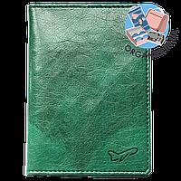 Стильная обложка на паспорт Air (зеленый)