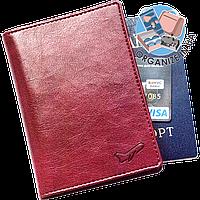 Стильная обложка на паспорт Air Lux (винный)