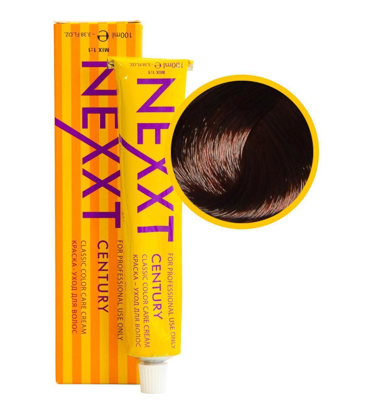 Крем-краска для волос | Nexxt Professional 4.8 шатен махагон 100ml