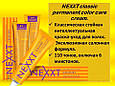 Крем-краска для волос | Nexxt Professional 4.8 шатен махагон 100ml, фото 5