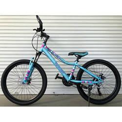"""Горный велосипед Top Rider 900 26"""""""