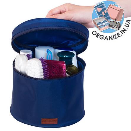 Круглый органайзер для косметики ORGANIZE (синий), фото 2