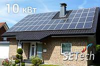 Солнечная сетевая электростанция 10 кВт под зеленый тариф