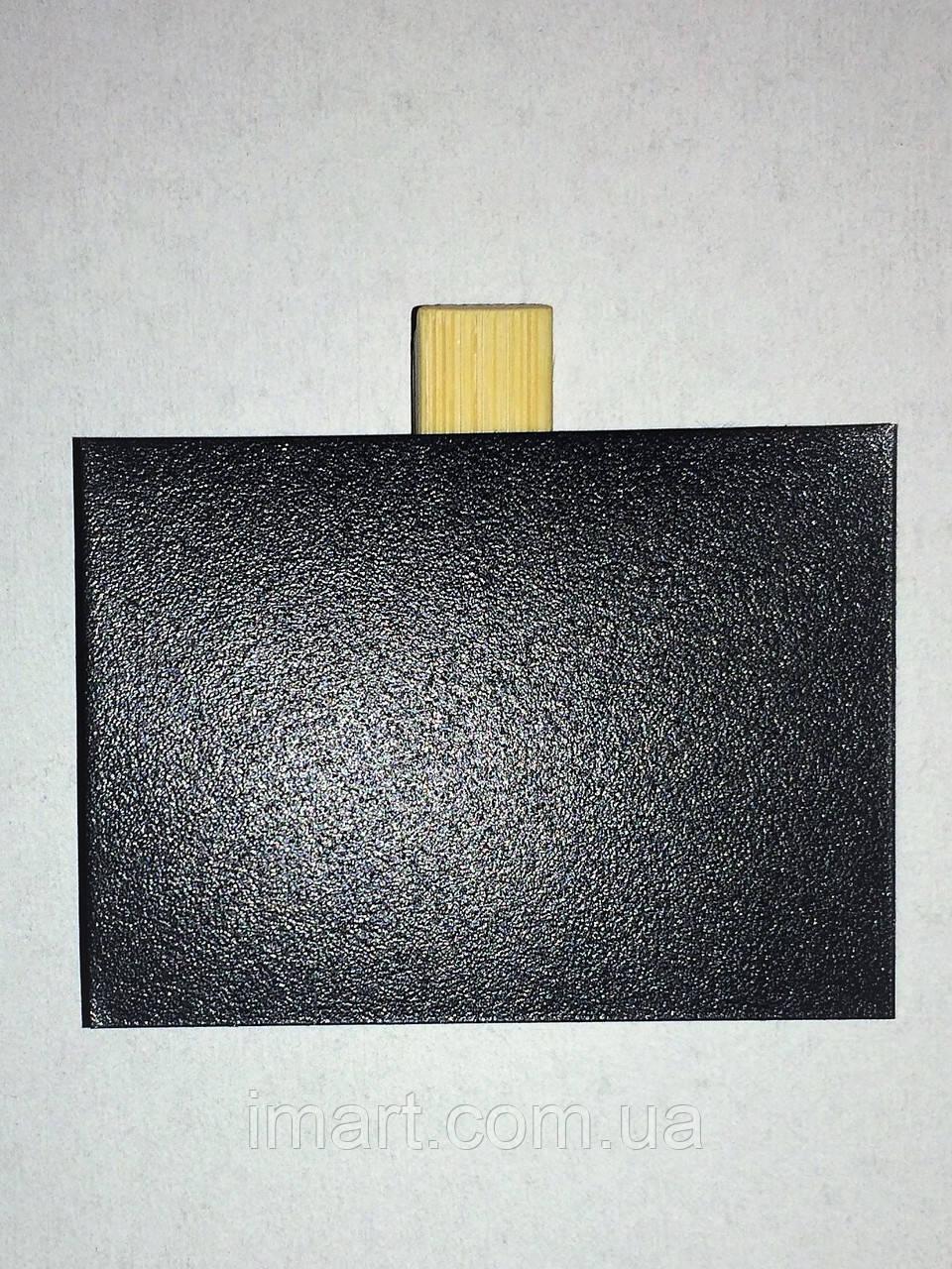 Ценник меловой 10х10 см на прищепке для мела и маркера. Грифельная табличка. Крейдовий цінник чорний