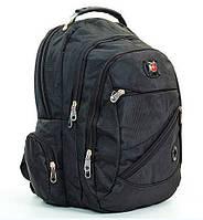 Рюкзак SwissGear 8810 с дождевиком, Рюкзаки