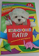 Цветная бумага А4 мелованная