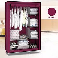 Портативный тканевый шкаф, бордовый, фото 1