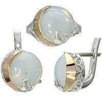 Серебряные украшения с золотыми вставками с инкрустацией разнообразными камнями