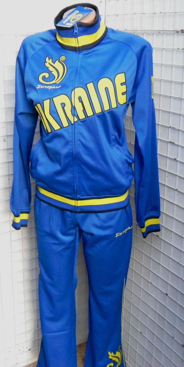960d0d77 Купить женский спортивный костюм сборной Украины - Интернет-магазин