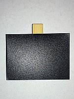Ценник меловой 10х15 см на прищепке для мела и маркера. Грифельная табличка. Крейдовий цінник чорний