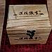 Подарочный набор подставочек под чайные пиалы., фото 10