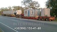 Перевозка негабаритных грузов Одесса - Сумы. Негабарит. Аренда трала.