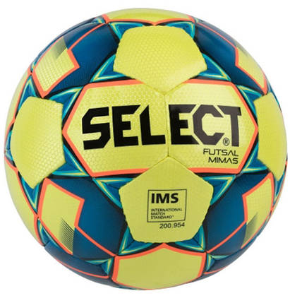 Мяч футзальный Select Futsal Mimas IMS NEW Желтый, фото 2