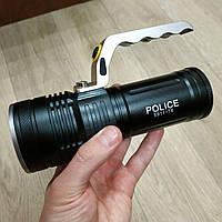 Ручной светодиодный фонарь прожектор Police S911-T6 фонарик для дома кемпинга или рыбалки