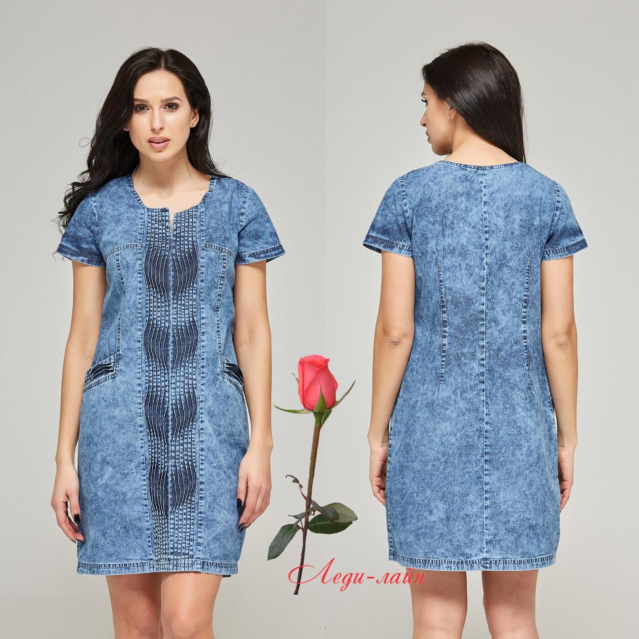 Летнее джинсовое платье  MN Ф-7756
