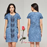 Летнее джинсовое платье  MN Ф-7756, фото 1