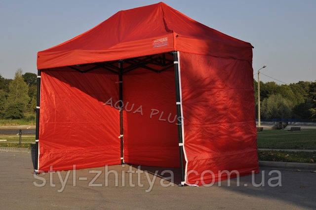 Торгова палатка. Садовий ЕКСПРЕС павільйон 2,5х2,5 м