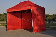 Торгова палатка. Садовий ЕКСПРЕС павільйон 2,5х2,5 м, фото 1