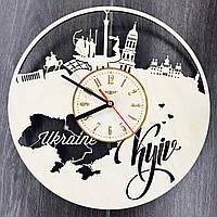 Настенные часы 7Arts Киев CL-0094, фото 1