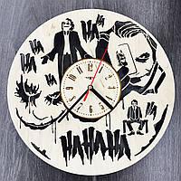 Часы настенные круглые с дизайнерским циферблатом 7Arts Джокер CL-0096, фото 1