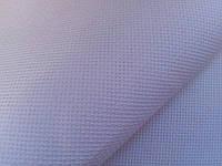 Канва для вышивания. Хлопок, ширина 150 см, Белоруссия