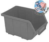Составной органайзер-контейнер для инструментов 245х160х125 мм облегченный (металлик)