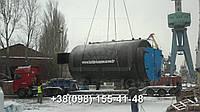 Перевозка негабаритных грузов Одесса - Ровно. Негабарит. Аренда трала.