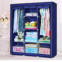 Тканевый шкаф для хранение одежды, синий, фото 1