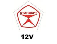 Светодиодные ленты 12V СТАНДАРТ