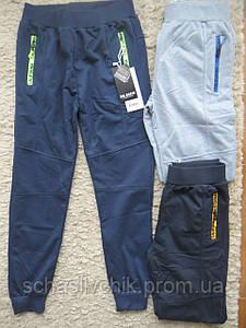 Трикотажные спортивные штаны для мальчиков.Размеры 134-164.Фирма Mr.David.Венгрия