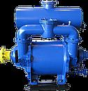 Насос ВВН 2-150М вакуумный водокольцевой, фото 2