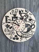 Часы из дерева на стену 7Arts Время для кофе CL-0130, фото 1