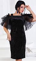 Платье черное вечернее большой размер