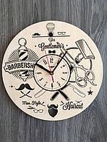 Стильные настенные часы 7Arts Инструменты парикмахера CL-0145, фото 1