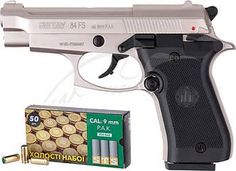 Пистолет сигнальный Retay 84FS Satin