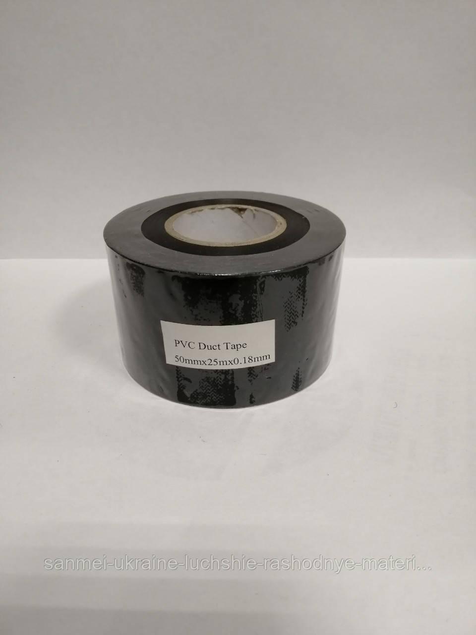 Скотч обмоточный черный 50мм х 25мм