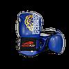 Боксерські рукавиці PowerPlay 3006 Сині 14 унцій