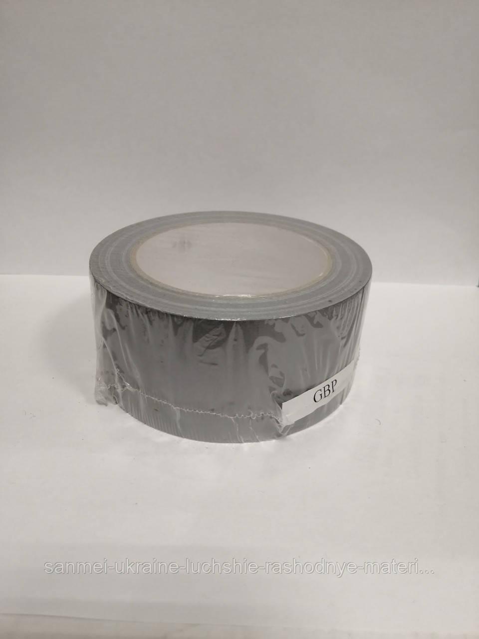Скотч обмоточный серый  50мм х 25мм
